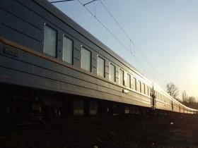 Славянск киев купить билеты на поезд билеты на самолет в уссурийске